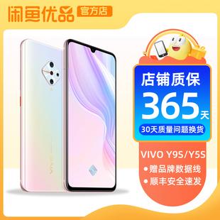 闲鱼优品 vivo Y9s/Y5s 全网通4G二手机VIVO备用机千元机价格