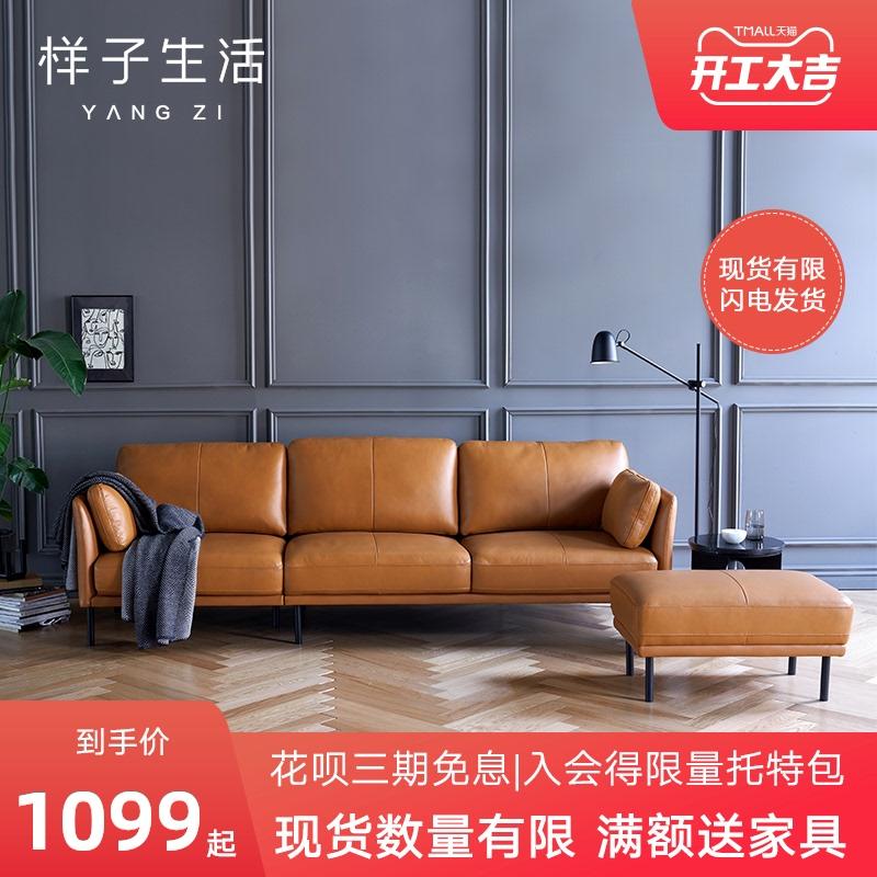 样子生活现代简约轻奢进口真皮沙发