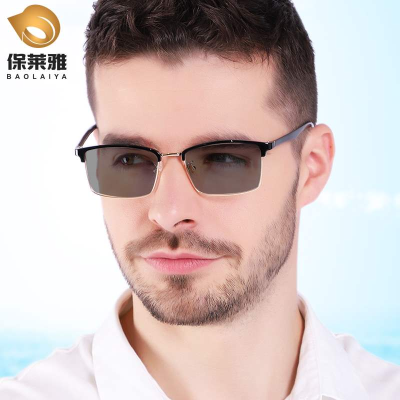 Color changing old light multi purpose glasses black technology old flower multi focus far near double use flower glasses flat lens