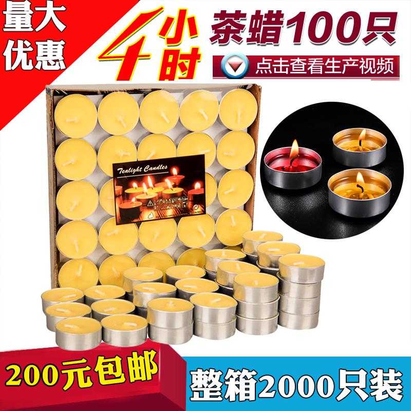 Масленные свечи Артикул 605103205445