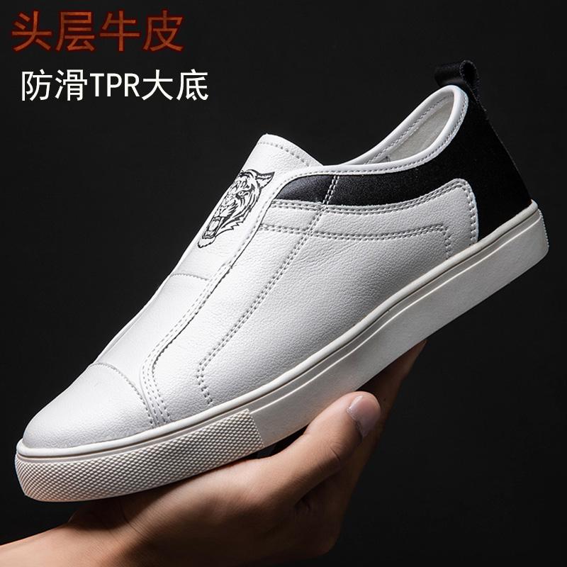 Мужские кожаные ботинки Артикул 609821796674