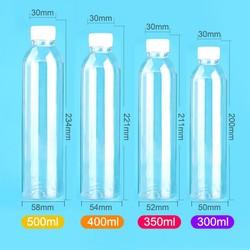 一次性果汁pet塑料瓶食品级饮料瓶外卖瓶子奶茶酵素透明加厚带盖