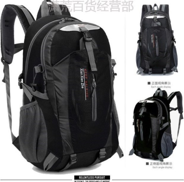 Hiking bag medium sized backpack for men and women