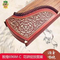 浅浮雕仙鹤凌空阔叶黄檀演奏古筝上海民族乐器一厂XH698F敦煌