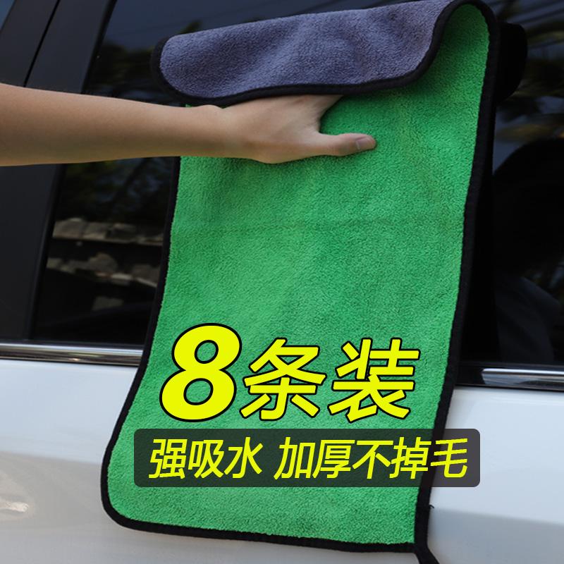 擦車布專用巾吸水加厚不掉毛不留痕洗車布車用品大全鹿皮洗車毛巾