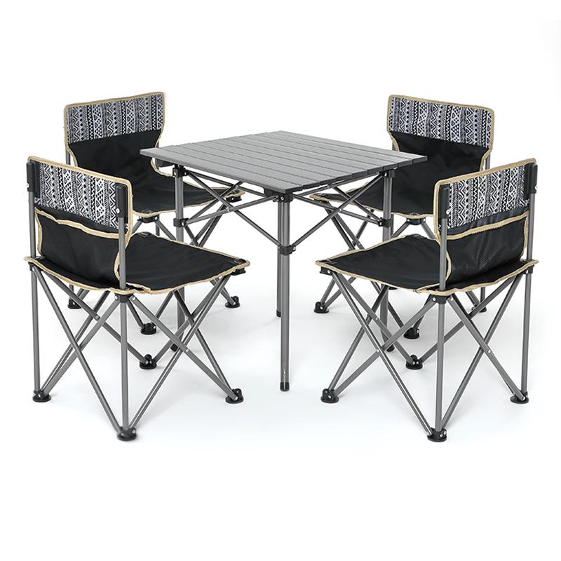 户外折叠桌椅钓鱼椅凳子便携式轻便野餐桌椅自驾游野外烧烤桌椅子
