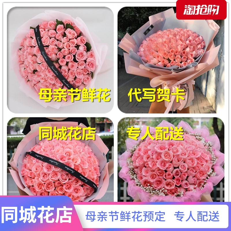Mothers Day carnation lily flower gift box express the same city