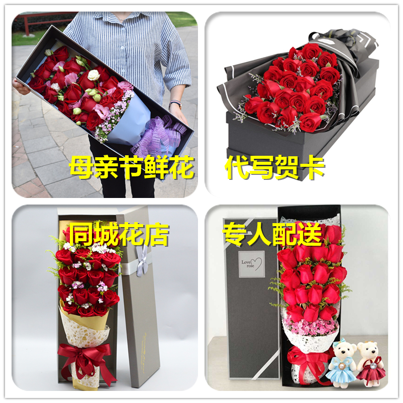 Send carnation flowers to elders on Mothers Day