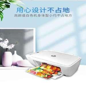 打印機復印一體機家用學生便攜辦公彩色耗材快照設備小型無線照相
