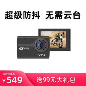 骁途s2相机4k高清摩托车防抖摄像机