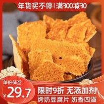 聪忆型干吃片装儿童零食牛奶片袋装健固型24g伊利儿童字母奶片