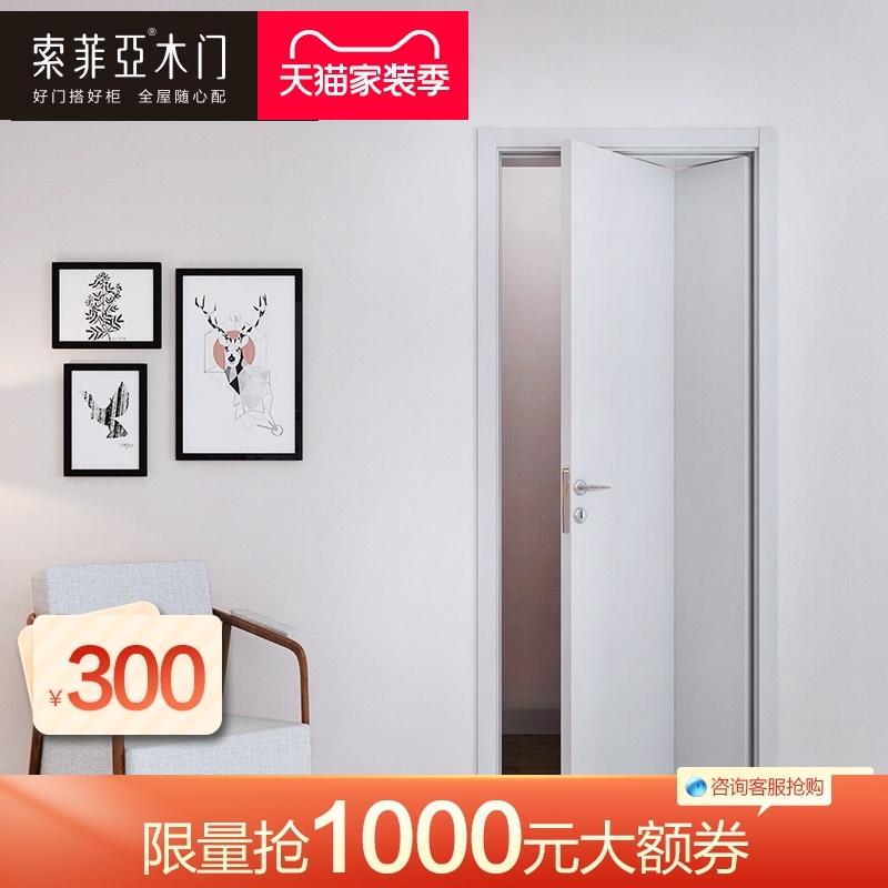 Двери Артикул 605896097104
