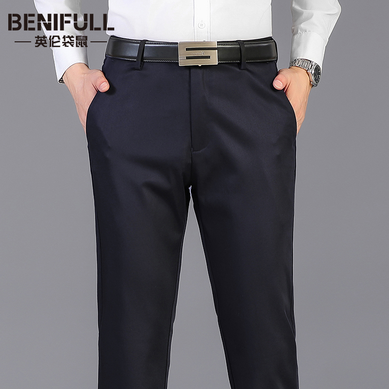 Kangaroo mens casual pants Tencel business professional trousers mens straight tube micro elastic mid waist trousers in autumn and winter