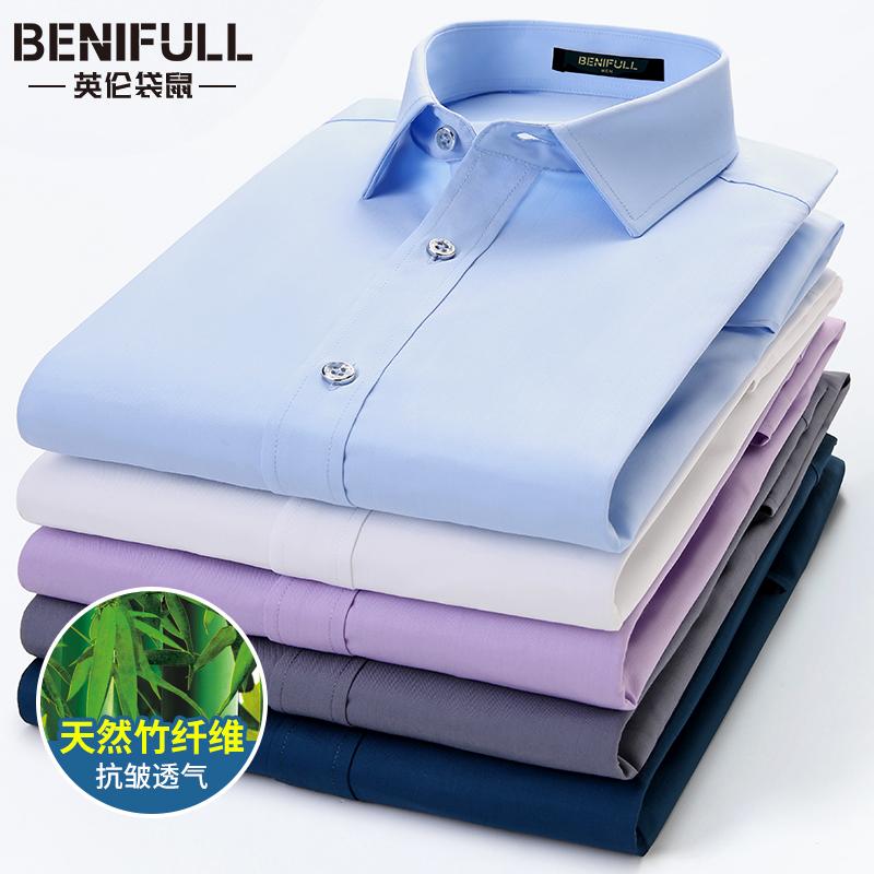 Kangaroo short sleeve bamboo fiber white shirt mens long sleeve Korean fashion professional business non iron formal work clothes