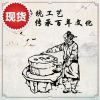 石磨盘小豆浆家用青石磨盘老石雕肠粉机豆浆y机手摇盘送家用木架