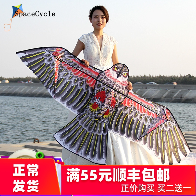 SPACECYCLE 1.4米蝴蝶风筝 送100m线