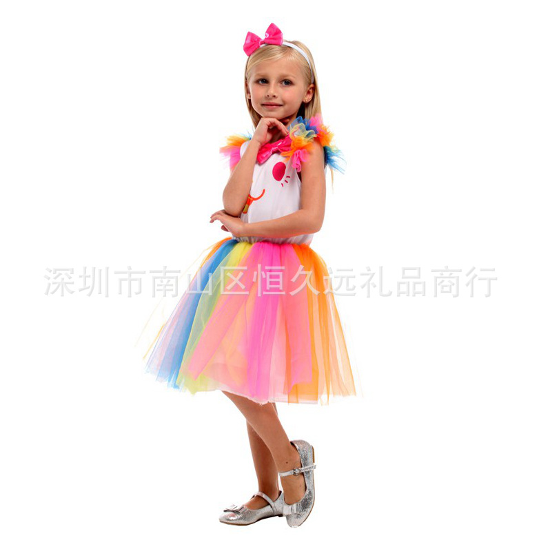 Make up dance show rainbow Princess suit role play costume female Halloween childrens Day