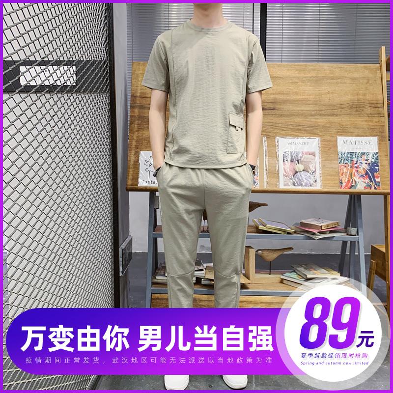 Sportswear mens fashion pure cotton short sleeve summer mens white sportswear slim two piece suit