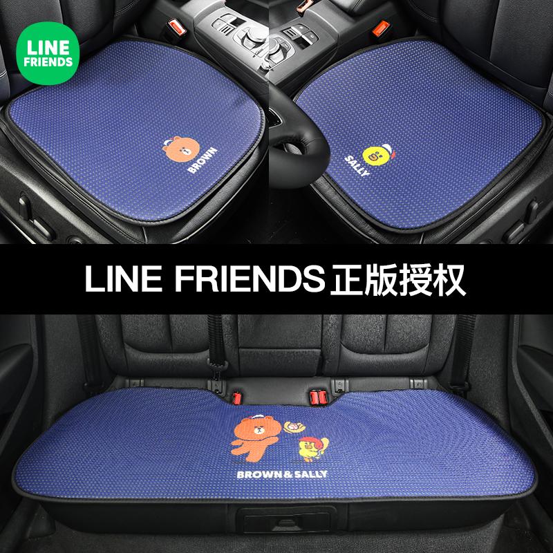 布朗卡通汽车坐垫夏季单片冰丝凉垫四季通用后排座垫通风透气座套