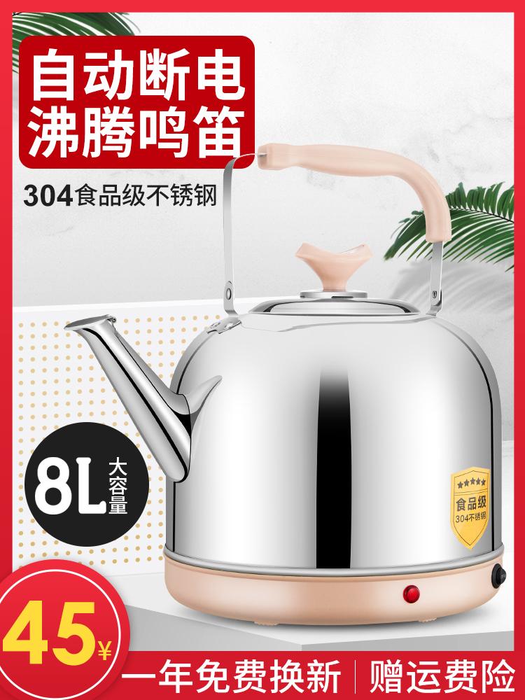 不锈钢水壶304鸣笛烧开水壶家用电热水壶大容量燃气灶电磁炉煤气