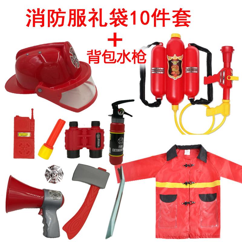 儿童消防员头盔玩具套装幼儿园角色扮演道具服装备马甲.声光消防