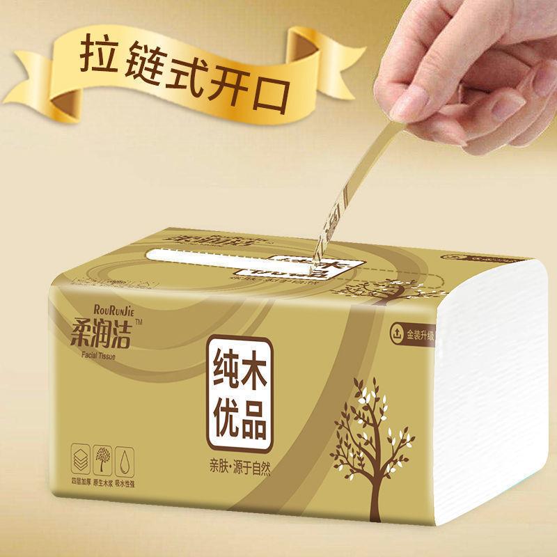 6包特价纸巾原木抽纸40包家用抽纸行车车载面纸加厚四层整箱