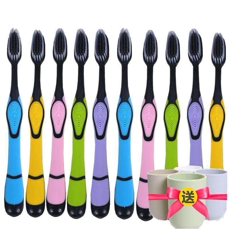 竹炭牙刷软毛成人家用牙刷10-30支竹炭抑菌男女成人款牙刷