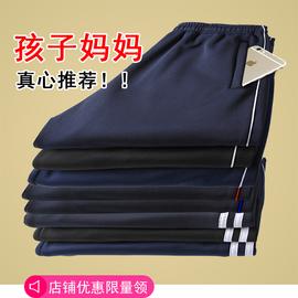 运动裤男女校裤一条杠初高中生夏季薄款初中小学生深蓝色校服裤子图片