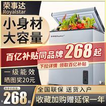 冰柜家用商用冷藏冷冻柜迷你小型冷柜142DTBDBC美菱MeiLing