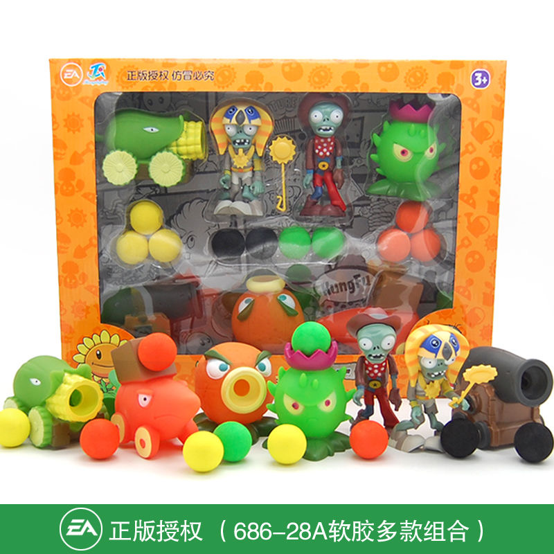 。 LEGO official website plants vs zombies 2nd generation toy soft glue pineapple pomelo corn cannons