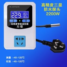 冰柜调节温度控制器 通用型水温控制器 可调温度 温控开关电子图片