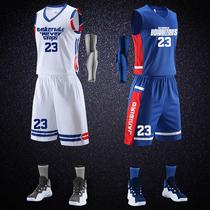 篮球服套装男定制球衣训练服比赛运动队服女学生潮流背心蓝球球服