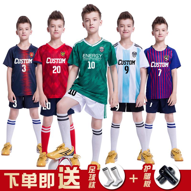 儿童足球服套装男童定制小学生足球训练服女大童比赛队服印字球衣