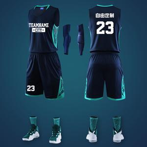 领3元券购买篮球服套装定制学生比赛训练篮球衣