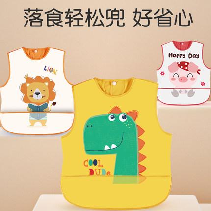 宝宝罩衣夏季薄款小孩围兜儿童吃饭衣防水无袖饭兜婴儿围裙反穿衣
