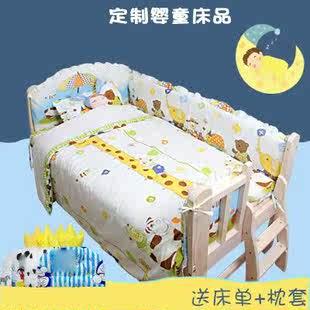 背板新生儿薄床垫静音拆洗床帘把夏天儿童床围加宽花边婴童婴儿车价格