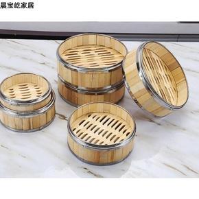 不锈钢蒸笼片条竹子蒸饭早茶套装笼身笼屉蒸锅厨房/餐饮用具