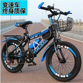 好孩子儿童自行车6-7-8-9-10-12岁15单车男孩20寸小学生山地变速