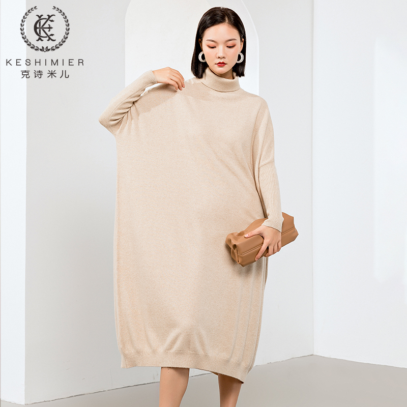Oversized sweater dress long loose fat mm cashmere skirt 100 pure cashmere high collar Slouchy Wool Dress