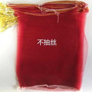 加密沙袋网袋子纱网纱网袋编织透气大号加厚蛇皮袋小号网状尼龙网