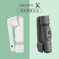zhiyun智云手机xs自拍杆质量好不好