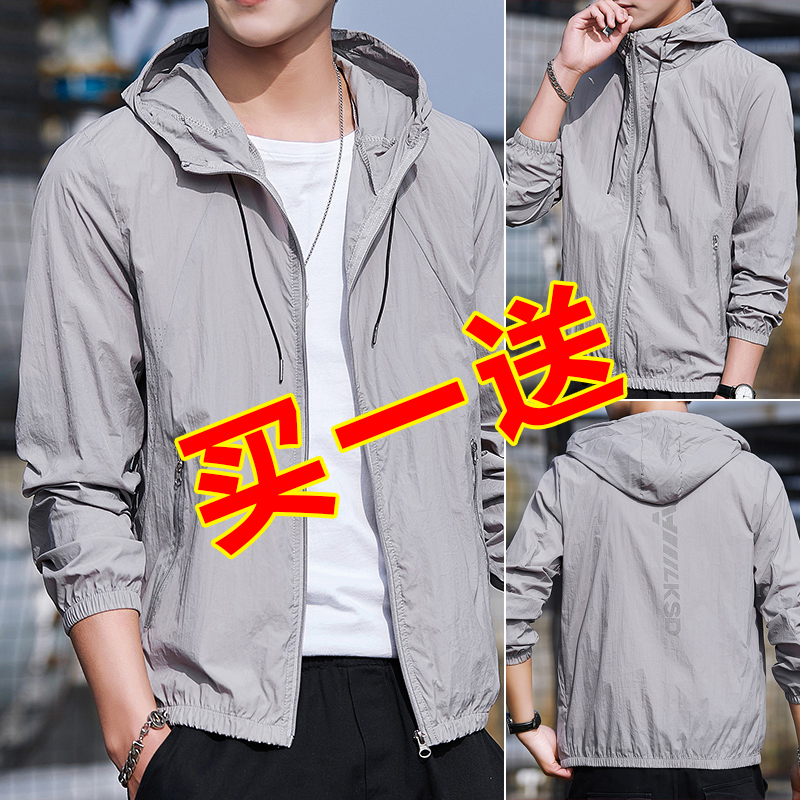 Playboy sun proof clothes mens ice silk breathable skin clothes UV proof summer lightweight outdoor coat