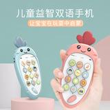 宝宝手机玩具可咬益智女孩婴儿早教音乐儿童仿真电话男孩0-1-3岁