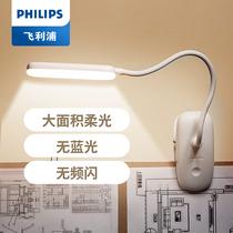 台灯护眼书桌宿舍小学生儿童学习卧室床头灯保视力充电灯led欧普