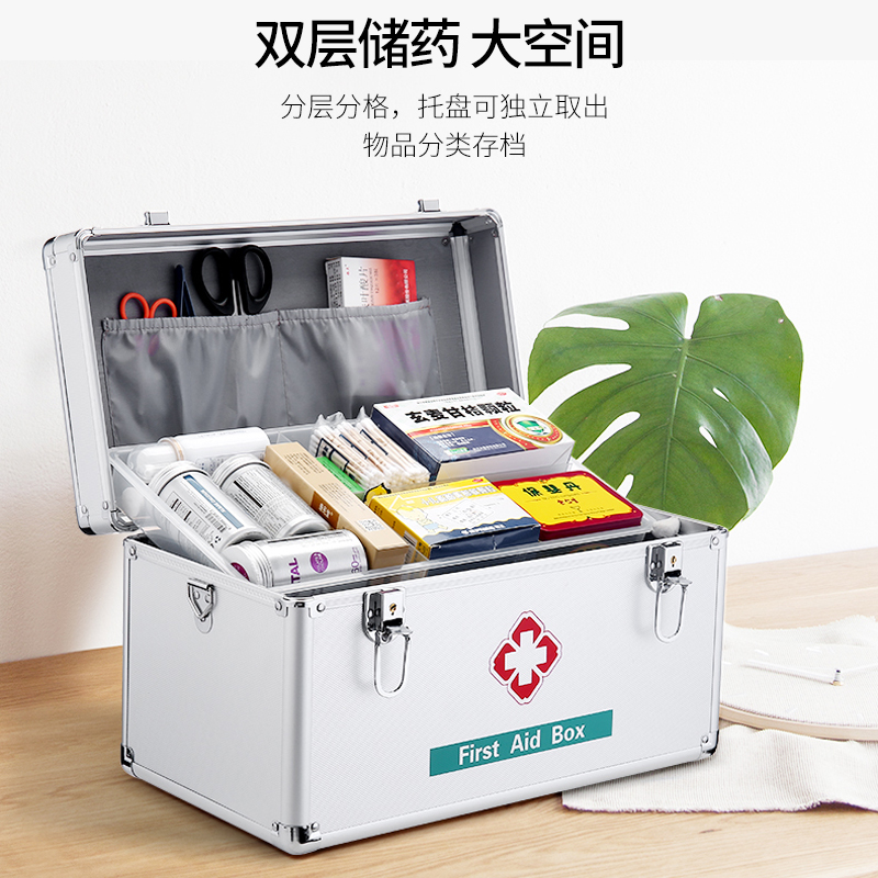 Medicine box family loading household large capacity emergency materials storage box medical box with medicine first aid kit