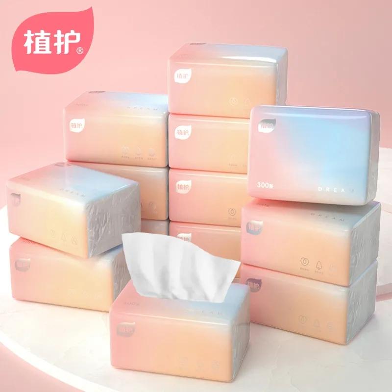植护40包/10包原木纸巾抽纸巾家用整箱妇婴卫生纸面巾餐巾纸