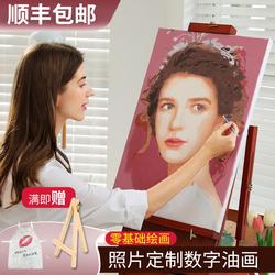 数字油画diy油彩减压画照片填色手工制作涂色定制装饰礼物装饰画