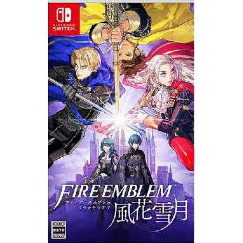 Nintendo ns switch game flame badge of love and snow moon digital version download version code