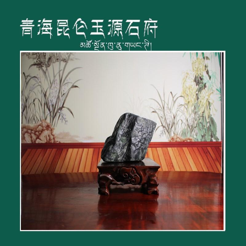 Изделия из Цинхайского нефрита Артикул 643905930836