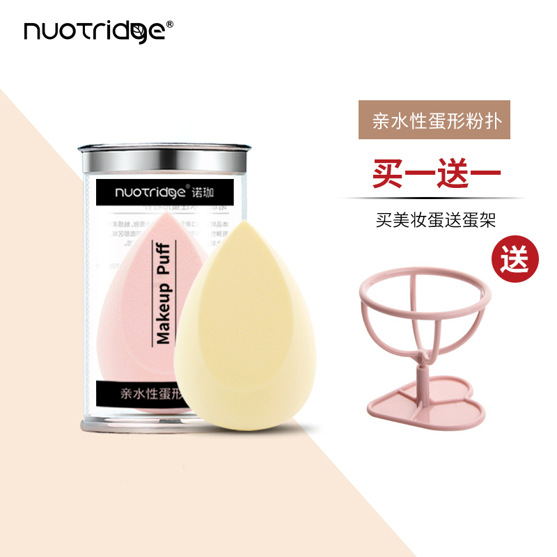 Nuoja dry wet dual-purpose beauty egg air cushion powder puff does not eat powder soft and delicate water drop oblique cutting modeling makeup tool